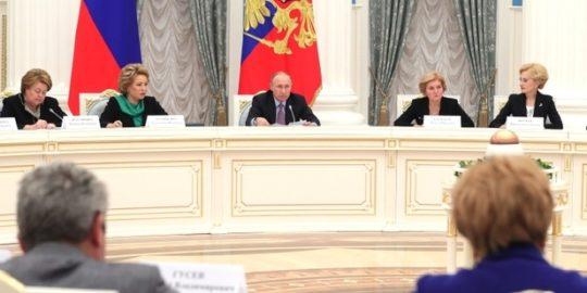В Кремле подвели итоги реализации Национальной стратегии действий в интересах детей