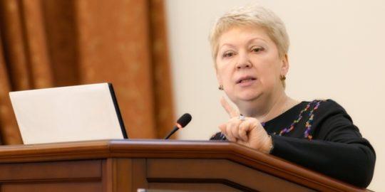 В Минобрнауки России прошло совещание с главами региональных органов управления образованием