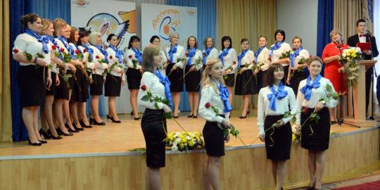 Открытие конкурсов «Учитель года России – 2018», «Воспитатель года России – 2018»